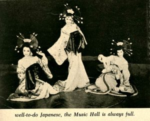 escapade japan burlesque 6